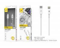 image produit Câble type-C vers lightning 5A Power Delivery 100W NB1228 (conseillé pour iPhone 12)
